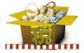 收到预付款何时缴纳消费税?