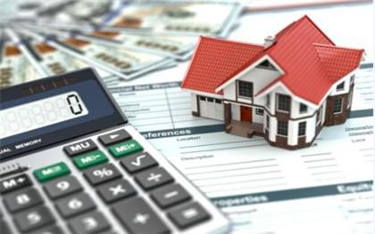 缴存基数会影响公积金贷款额度吗