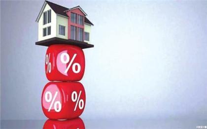 二套房公积金贷款利率是多少