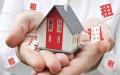 能否改变租赁房屋的使用用途