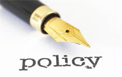 民办非企业单位的相关政策