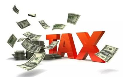 企业所得税税率具体的标准