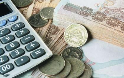 哪个银行贷款利率最低