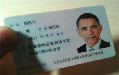 身份证挂失声明范文