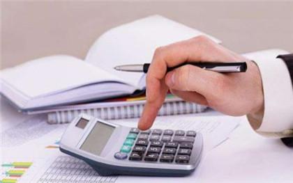 劳务发票税率怎么计算