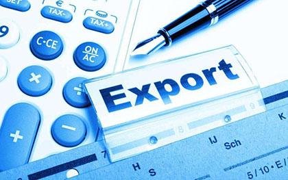 国际贸易佣金合同范本