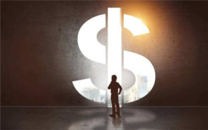 企业信用贷款需要什么资料