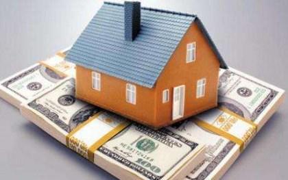 商用房按揭贷款利率是多少