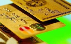 企业信用贷款申请资料及流程