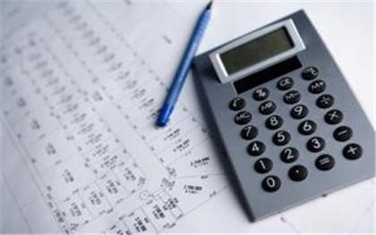 固定资产折旧年限变更的程序