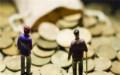 事业单位退休工资发放标准