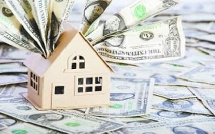 二套房房产税如何计算