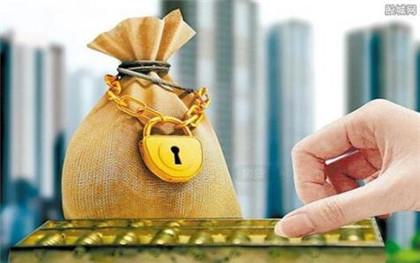 商品房商业贷款利率如何计算