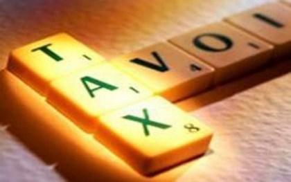 房屋购置税怎么算