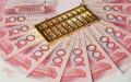银行保函抵押贷款可以吗