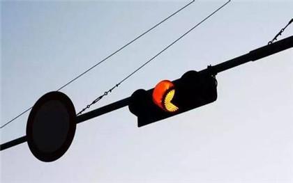 闯黄灯出事故责任认定是怎么规定的
