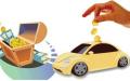 银行抵押车出售合法吗