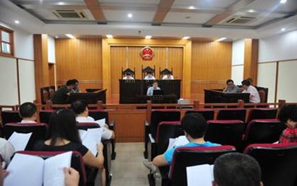 民事诉讼法司法解释关于合同履行地的规定