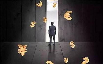 银行定期存款利率怎么计算