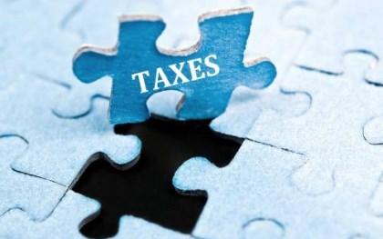 商铺契税怎么算