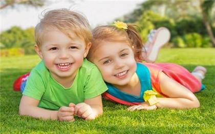 二胎生育保险报销条件