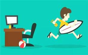 公司员工年休假工资报酬是如何规定的