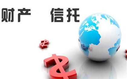 财产信托合同怎么写