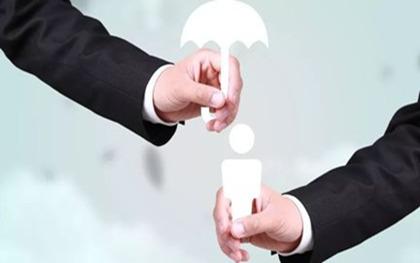辞职后企业年金可以直接提取吗