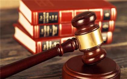 侵权责任法如何规定停止侵害请求权