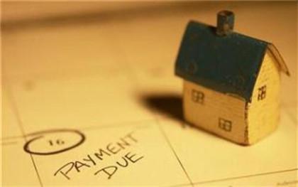 首套房贷款未淸二套可贷款吗