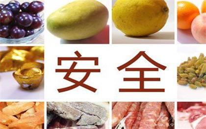 国家食品安全认证有哪些