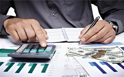 月中转正如何计算工资