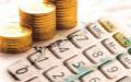 适用首套房贷款政策的购房首付怎么规定