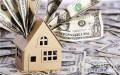 怎么查首套房贷款利率