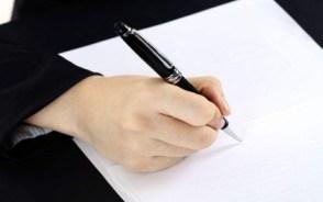 临时工有无必要签订劳动合同