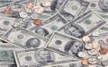 存款利率上限的最新规定是什么