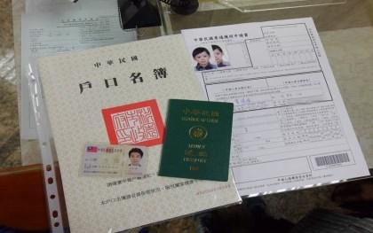 乌鲁木齐护照如何办理