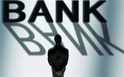 房屋抵押银行贷款需要什么条件