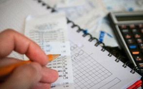 最新契税税率是多少