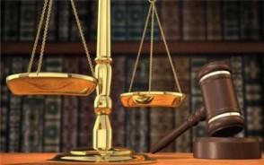 民事诉讼时效是什么意思