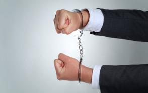 借款诈骗罪的构成要件