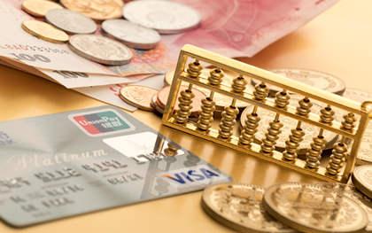 民间借贷诉讼时效如何中断