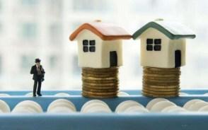 二手房贷款基准利率是多少