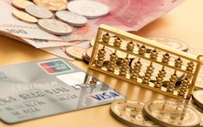 银行个人信用贷款的特点