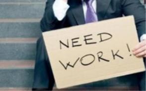 失业保险金有哪几种计算方式