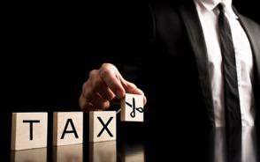 出口退税政策调整办法解读