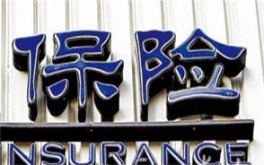 商业保险赔偿范围有哪些