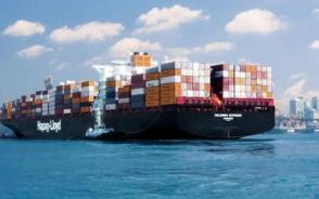 外贸企业出口退税的账务处理