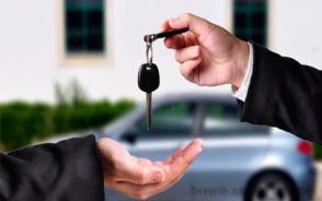 抵押车贷款风险有哪些