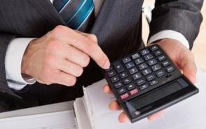 应收账款确认坏账的条件有哪些
